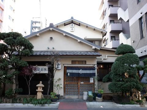 kamojirutoshi08.jpg