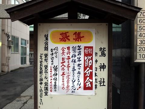 oyasumi201808.jpg