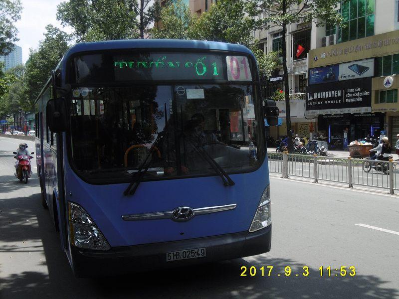 P1090079.jpg