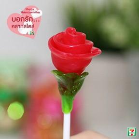 Valentines day gift (8)