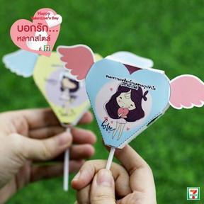 Valentines day gift (2)
