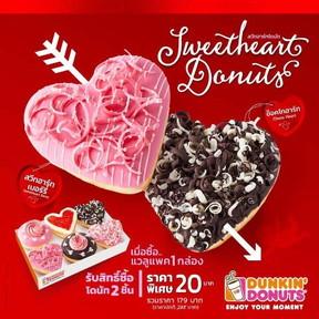 Valentines day gift (3)