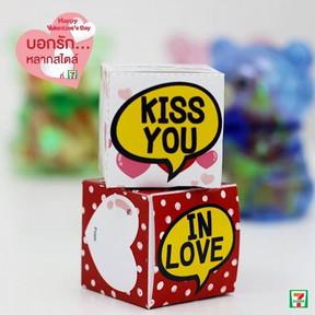 Valentines day gift (5)