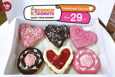Valentines day gift (6)