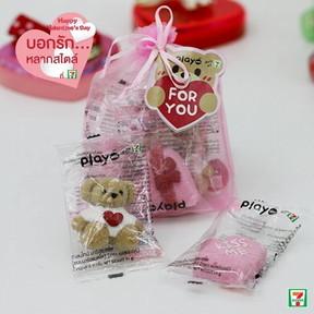 Valentines day gift (7)