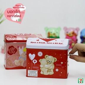 Valentines day gift (9)