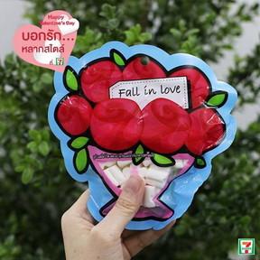 Valentines day gift (11)