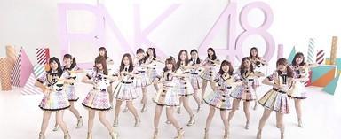 BNK48 (4)