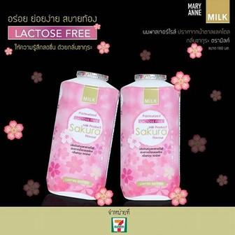 Sakura milk (3)
