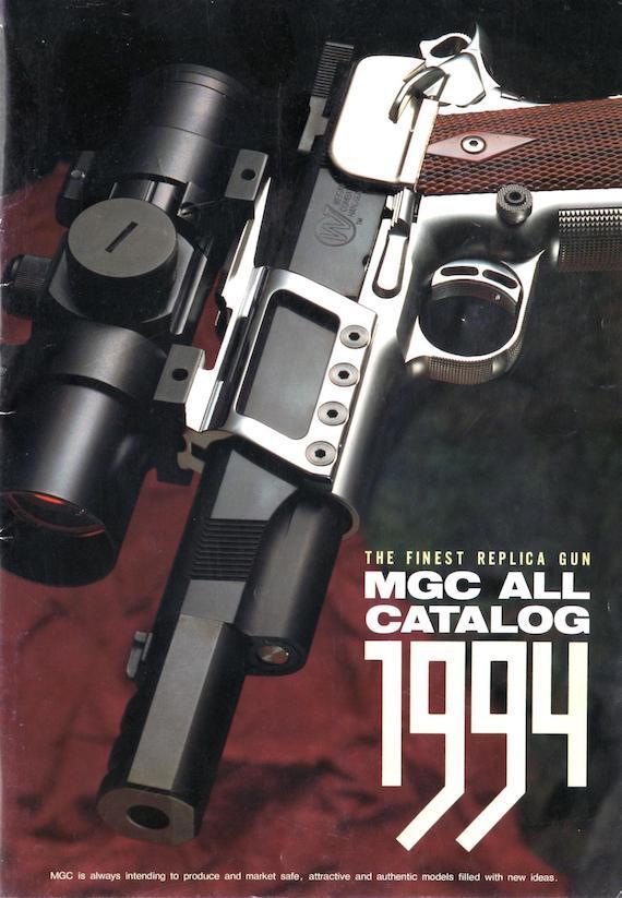 MGCラインナップ1994カタログ
