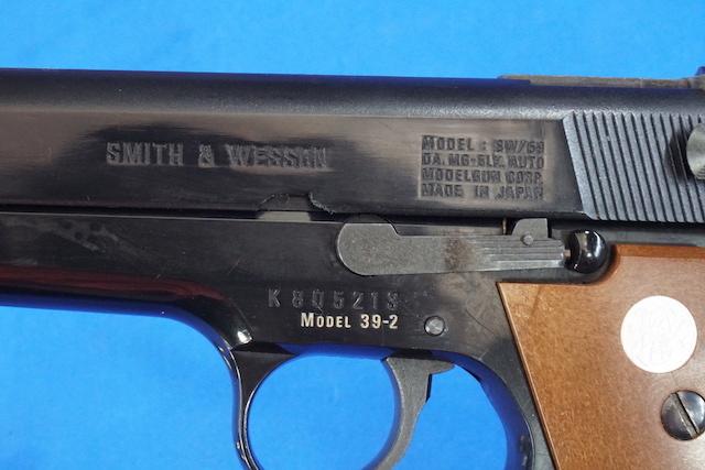 MGC M439ー11
