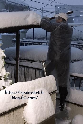 雪201801-15