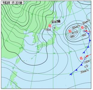 1月2日(火)15時の実況天気図
