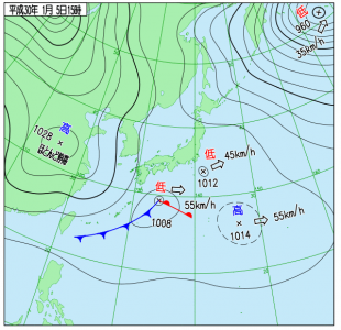 1月5日(金)15時の実況天気図