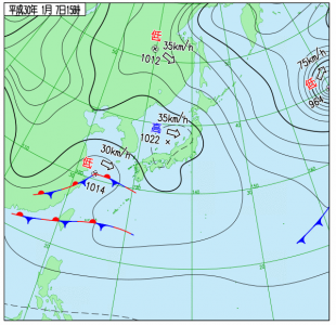 1月7日(日)15時の実況天気図