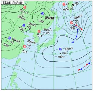 1月16日(火)15時の実況天気図