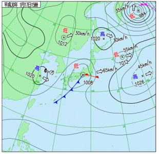 1月17日(水)15時の実況天気図