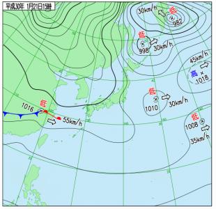 1月21日(日)15時の実況天気図