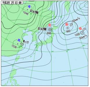 2月5日(月)6時の実況天気図