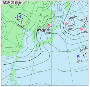 2月5日(月)15時の実況天気図