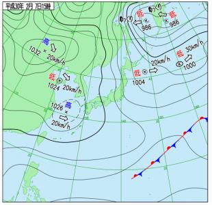 2月7日(水)15時の実況天気図