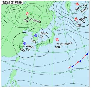 2月8日(木)15時の実況天気図