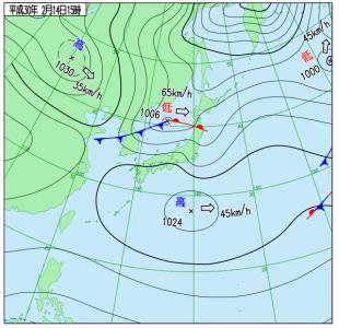 2月14日(水)15時の実況天気図