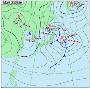 2月17日(土)15時の実況天気図