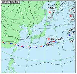 2月20日(火)15時の実況天気図