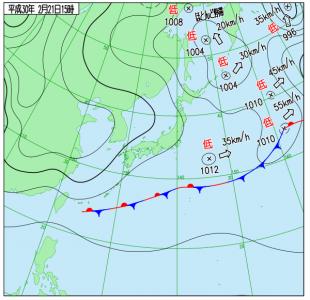 2月21日(水)15時の実況天気図