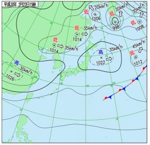 2月22日(木)15時の実況天気図
