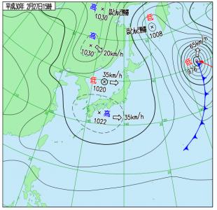 2月27日(火)15時の実況天気図