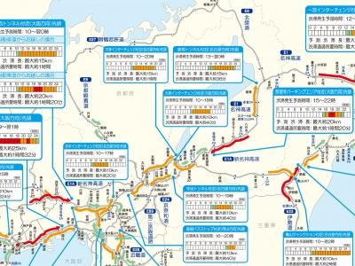 年末年始期間の渋滞予測ガイド(NEXCO西日本1月2日)