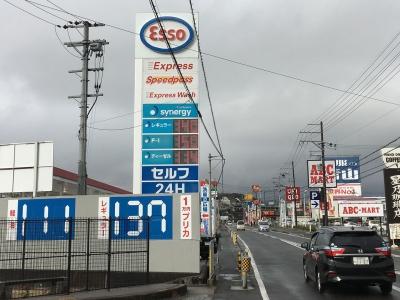 レギュラーガソリン140円/L 西近江路沿い大津市真野のセルフGSで(17/12/14)