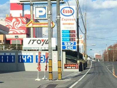 レギュラーガソリン140円/L 西近江路沿い大津市苗鹿のセルフGSで(18/01/11)