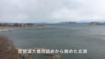 極寒の琵琶湖(YouTubeムービー)