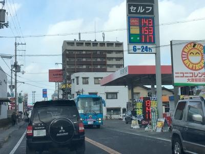 レギュラーガソリン143円/L 西近江路沿い大津市堅田のセルフGSで(18/01/24)