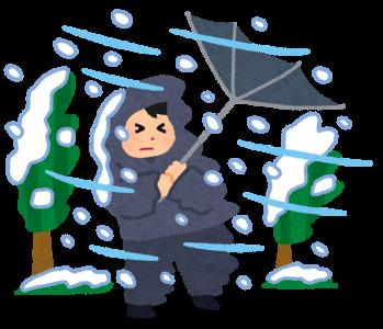 吹雪(いらすとや)
