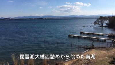 爆風大荒れの琵琶湖南湖(YouTubeムービー)