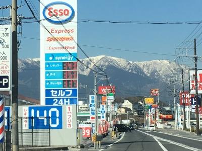 レギュラーガソリン143円/L 西近江路沿い大津市南部のセルフGSで(18/02/14)