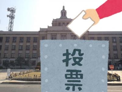 滋賀県知事選挙