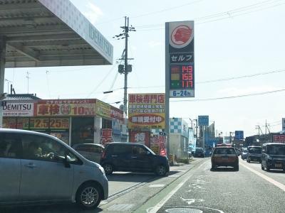 レギュラーガソリン143円/L 西近江路沿い大津市本堅田のセルフGSで(18/02/23)