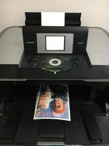 年賀状印刷中