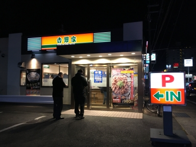 JR堅田駅近くの吉野家は満員(2月23日19時頃)