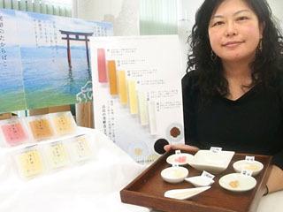 高島市特産の発酵食を使った和菓子「湖来糖」