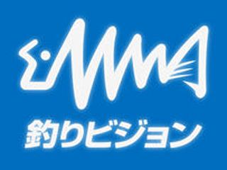 釣りビジョンロゴ