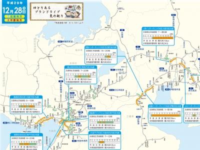 12月28日(木)の琵琶湖周辺渋滞予測