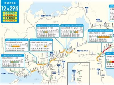 12月29日(金)の琵琶湖周辺渋滞予測