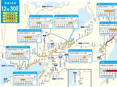 12月30日(土)の琵琶湖周辺渋滞予測