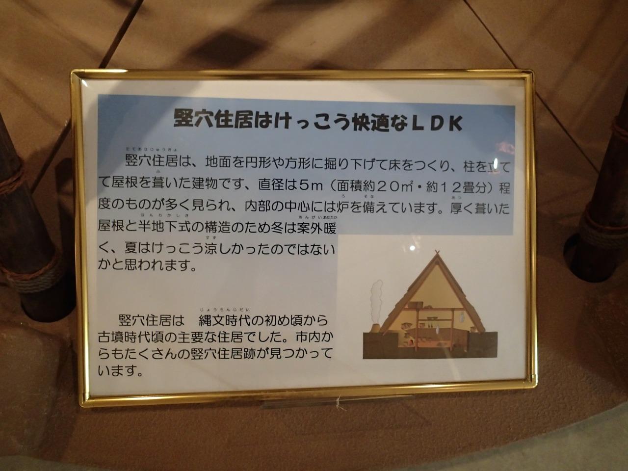 s-P1270047.jpg
